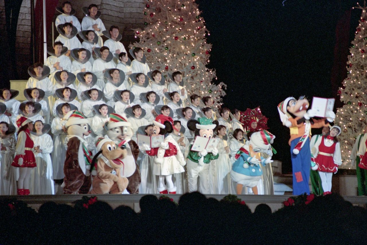 Japan Travel Blog 1997 Part 1: Tokyo Disneyland