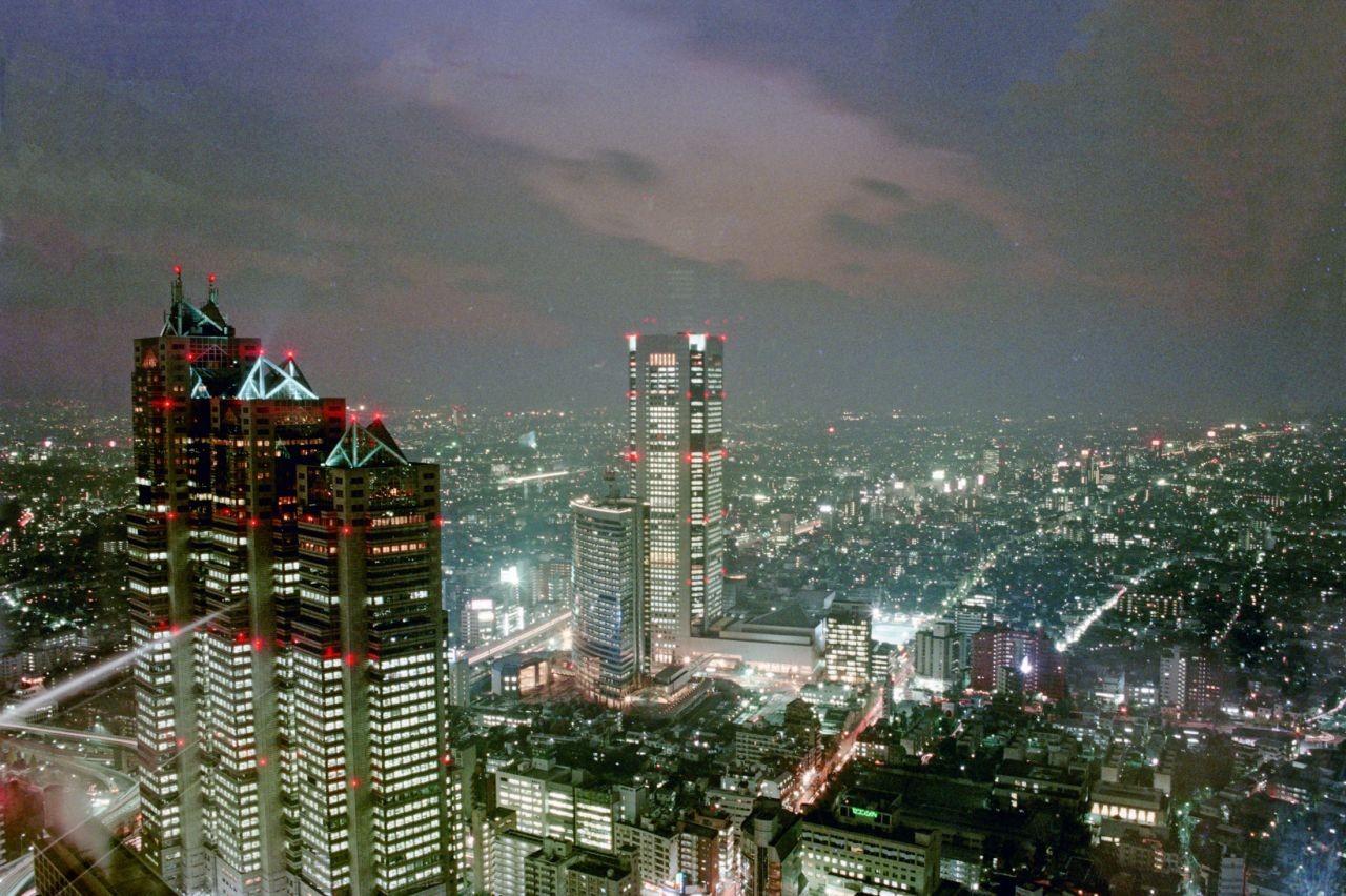 Copy of Japan Travel Blog 1997 Part 5: Tokyo Metropolitan Government Building