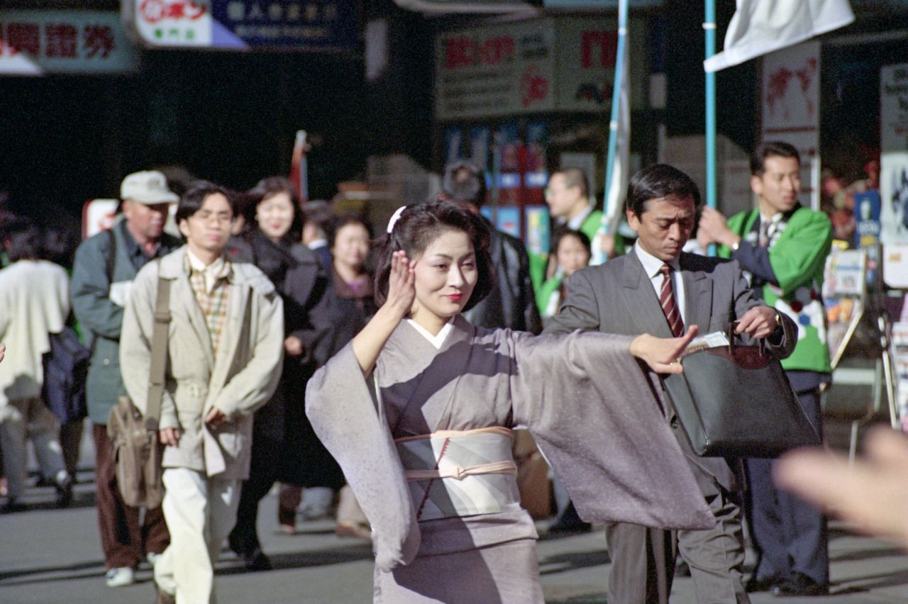 Japan Travel Blog 1997 Part 7: Traditional Dance
