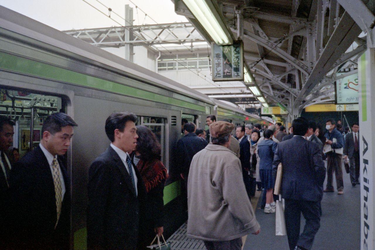 Japan Travel Blog 1997 Part 8: Miscellaneous