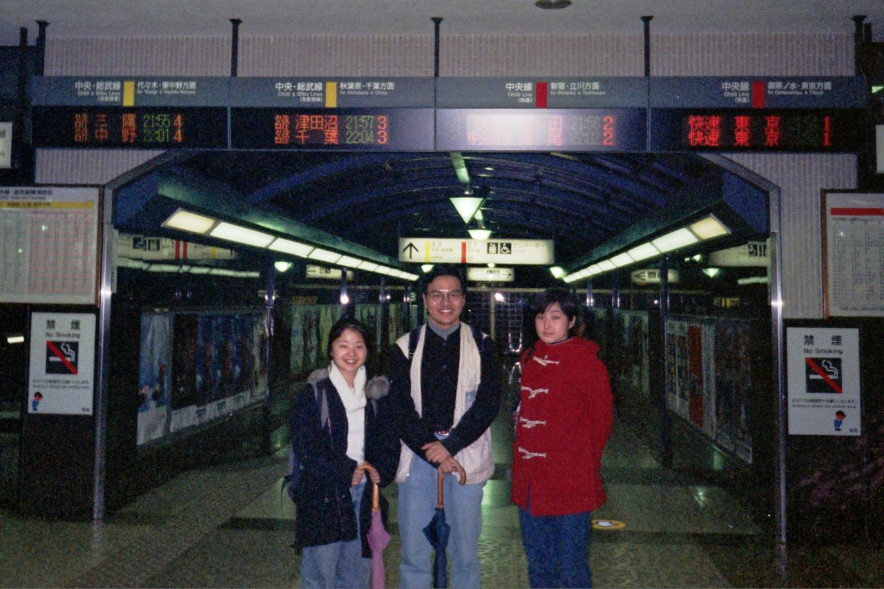 Japan Travel Blog 1997 Part 8: With Friends