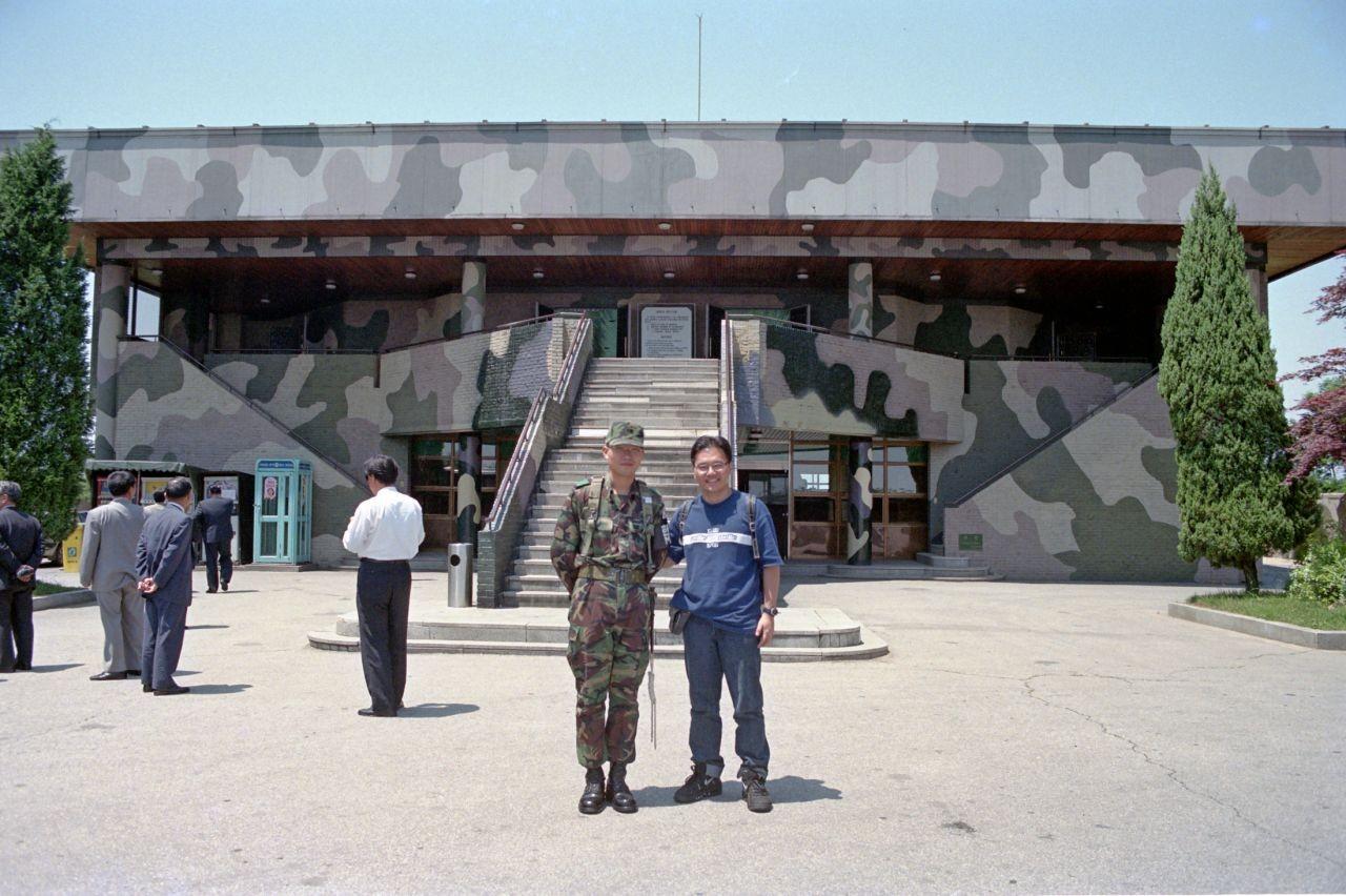 South Korea Travel Blog 1998 Part 3: Panmunjom